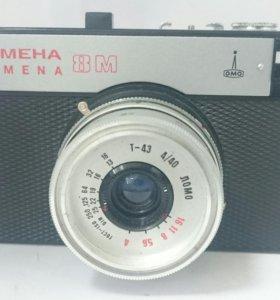 Фотоаппарат Смена 8м СССР