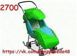 Новые санки-коляска с колесами