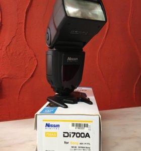 Вспышка Nissin Di700A на Sony