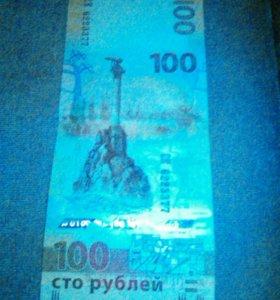 Коллекционные 100 руб. Крым