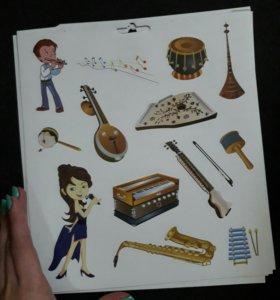 Наклейки музыкальные инструменты музыка