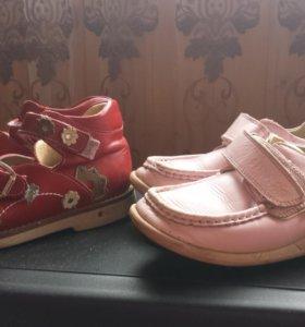 Ортопед обувь 800-500р