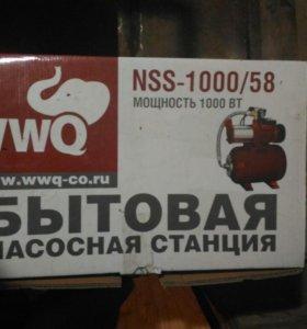 Бытовая насосная станция NSS-1000/58 новая