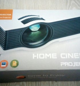 Проектор Home Cinema