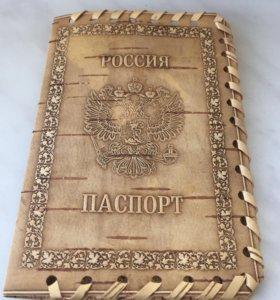 Обложка паспорта. Береста. Ручная работа
