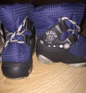 Продам обувь Demar