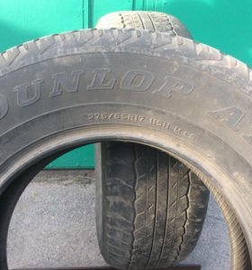 Шины летние Dunlop Grandtrek AT20 R17