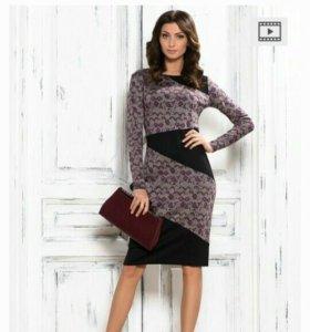 Платье стильное трикотажное