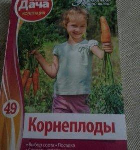 Литература по садоводству
