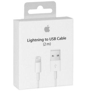 Кабель Lightning USB (2m) A1510 в коробке оригинал