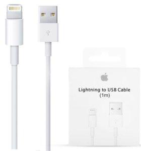 Кабель Lightning USB A1480 для Apple