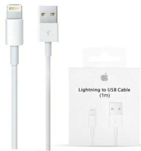 Кабель Lightning 8pin - USB Orig