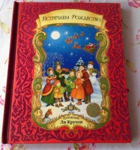 Книга детская с диском на английском ( песенки)