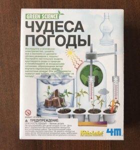 "Green Science , набор ""Чудеса Погоды"""