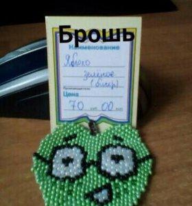 """Брошь """"Зелёное Яблоко"""""""