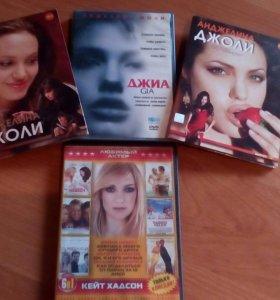 Подборка DVD Анджелины Джоли и Кейт Хадсон
