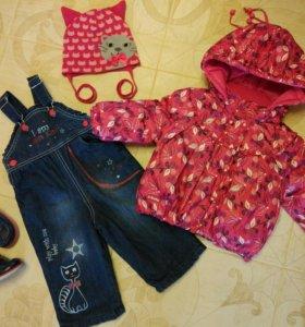 Демисезонная одежда и обувь