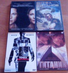 DVD с фильмами