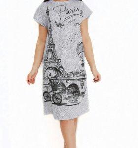 Платье новое размеры 60,62