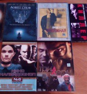 DVD с ужасами и триллерами