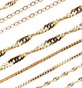 Золотая цепь , кольцо , браслет, серьги, подвески.