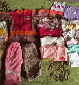 Вещи для девочки 3-6-9м