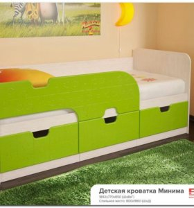 """Детская Кроватка """"Минима"""""""