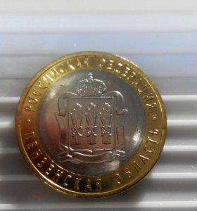 10 рублей Пензенская область 2014г. UNC