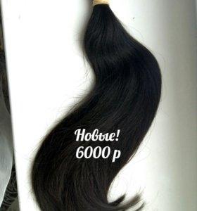 Волосы + подарок