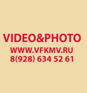Видео и фотосъемка. Фотокниги.