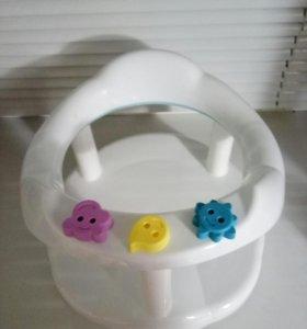 Кресло для купания малышей