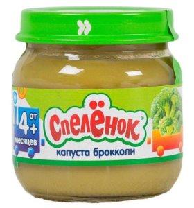 """Пюре """"Спелёнок"""" овощи (34шт) и каша """"Фрутоняня"""""""