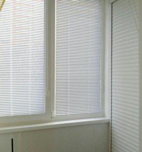 Жалюзи рулонные шторы рольставни