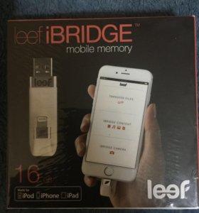 USB накопитель для iPhone