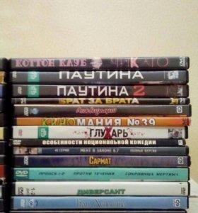 Фильмы DVD диски
