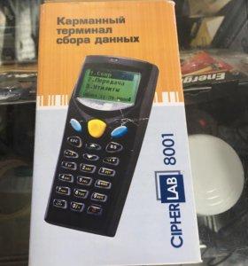 Продам карманный терминал