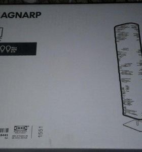 Magnarp