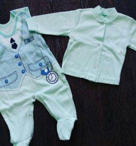 Комбинезоны для малышей НОВЫЕ