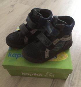 Ботинки КАПИКА, 27 размер