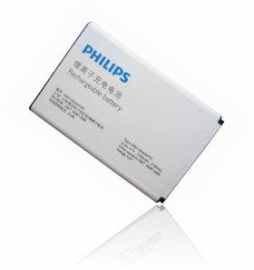 Аккумулятор для Philips W632