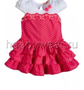 Платье на девочку(новое)