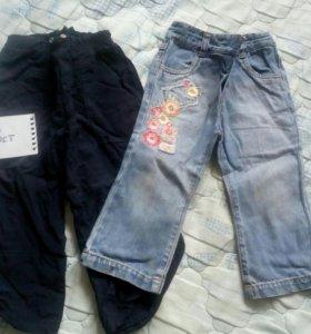 Джинсы, спортивные штаны