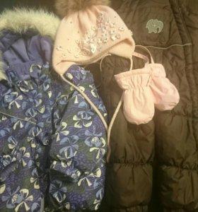 Зимний комплект Kerry и Huppa .Размер 80(+6)