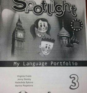 Портфолио по английскому Spotlight 3 класс