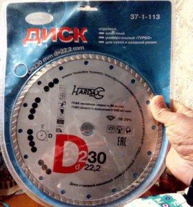 Новый алмазный диск