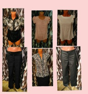 Любая вещь блузка брюки кофта