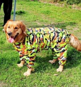 Комбинезон-дождевик для собаки .