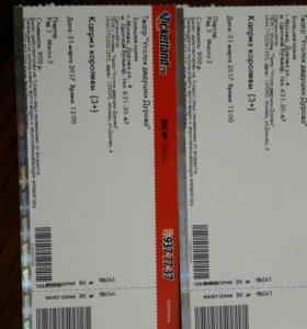 билеты в театр Уголок Дедушки Дурова