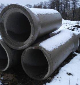 Трубы бетонные!