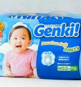 🔥Трусики Genki M ( 7- 10 кг.)